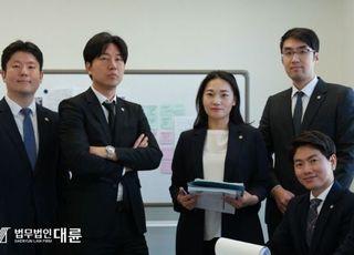 """'나홀로' 이혼소송...서초이혼전문변호사 """"1심 패소했다면 항소심은 전문가 조력 필요"""""""