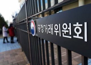 빙그레-해태 합병 승인...빙과업계, 롯데vs빙그레 '양강구도'
