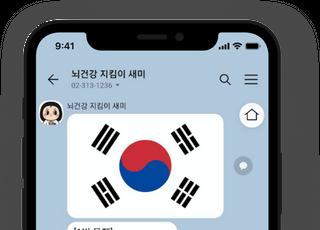 글로벌 헬스 케어 기업 한국에자이, '뇌건강 지킴이 새미' 추석에 정식 런칭