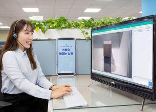 코웨이, '고객만족경영시스템' 인증 2년 연속 획득