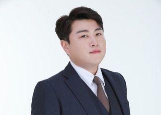 김호중 '병역특례' 의혹 보도 언론사 오보 인정