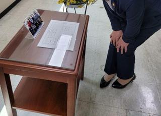 추미애 검찰개혁 강조…상관 폭언·폭행 고통받은 故 김홍영 검사실 방문