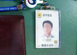 """'피격 사망' 공무원 11일째 수색…""""현재까지 특이점 없어"""""""
