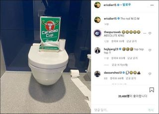 [SNS샷] '변기가 MOM' 토트넘 다이어의 유쾌한 자축