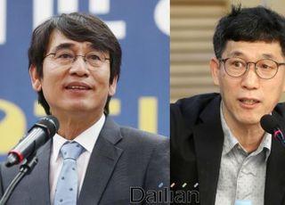 """유시민 """"김정은 계몽군주, 고급 비유""""…진중권 """"그 싸구려 입에서?"""""""
