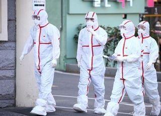 응급실서 코로나 검사 요구하는 의사 위협…벌금 300만원