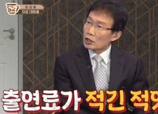 """'TV 라때는' 임성훈 """"'가요톱10' 회당 출연료 12만원"""""""