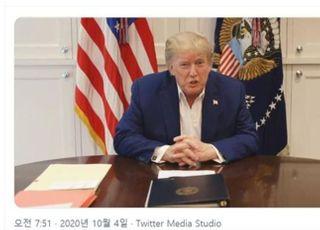 """트럼프 """"건강 좋아지고 있어…곧 복귀"""""""