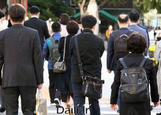 [내일날씨]출근길 기온 '뚝'…서울 8도·춘천 4도