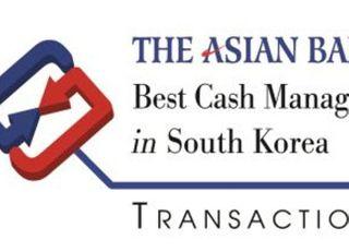 우리은행, 아시안뱅커 선정 '한국 최우수 자금관리·송금 은행' 수상