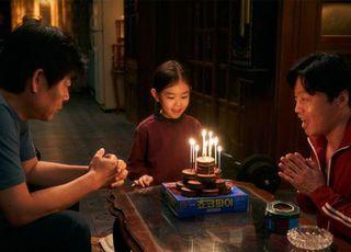 [양경미의 영화로 보는 세상] 영화 '담보'가 보여준 가슴 따뜻한 가족애