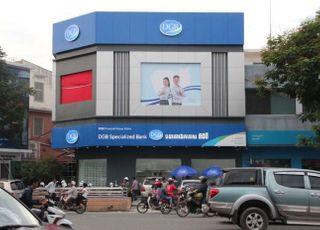 대구은행, 캄보디아 현지법인 상업은행 라이센스 획득