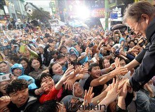"""[데일리안 오늘뉴스 종합] '문빠'와 '민주주의의 퇴행', 문대통령, 2주 만에 또 '종전선언' 언급…""""목적지 바꿀 수 없어"""" 등"""