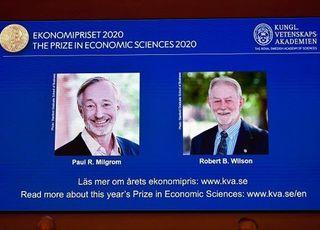 2020 노벨경제학상, '새 경매방식 발명' 밀그럼·윌슨 공동수상
