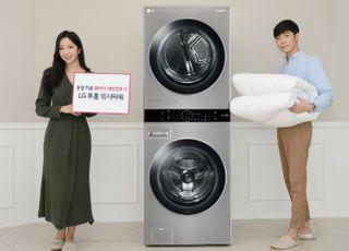LG전자, 용량 키운 원바디 세탁건조기 '트롬 워시타워' 신제품 출시