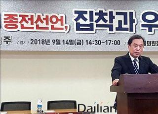 """[데일리안 여론조사] '비핵화前 종전선언'…진보 """"찬성"""" 보수 """"반대"""""""