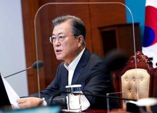 문대통령, 北 총살 공무원 아들에 '타이핑 답장'…유족·야권 분노