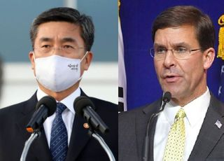 '70년 동맹'의 불협화음…'주한미군 유지' 문구 삭제의 의미는?