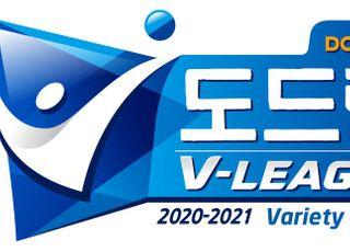 도드람 2020-21 V리그, 10월 31일부터 관중 입장
