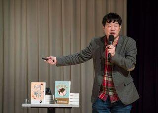'대깨문'이 또…서민 교수 특강 취소토록 외압 행사