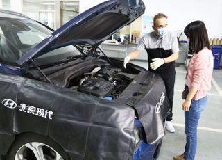 현대차, 중국 정비 만족도 7년 연속 1위