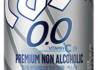 오비맥주, 논알코올 '카스 0.0'출시