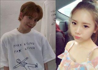 """송하예 대표 """"박경 학교폭력 기획설, 홧김에 한 말"""""""