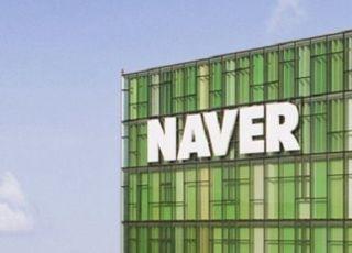 네이버, ESG평가서 기업 지배구조 부문 A+