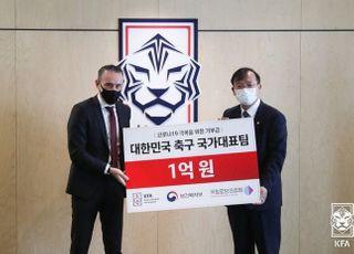 벤투호, 스페셜 매치 상금 1억원 국립중앙의료원에 기부