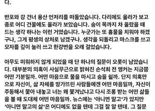 """'가짜 미투 피해' 박진성, '무고 여성' 인터뷰했던 손석희 저격… """"지금 어떤 기분?"""""""