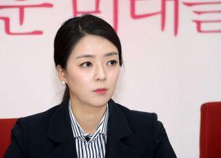 """국민의힘 """"정부·민주당의 대동단결 '방탄국감'…국민들 통탄"""""""