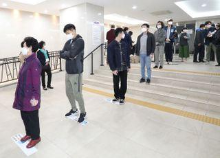 검찰, 현역 의원 27명 '4·15 총선' 선거법 위반으로 기소