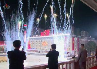 '삼중고' 북한, '신무기' 개발비용 어떻게 충당했나