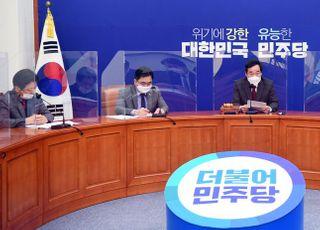 민주당 '수사농단' 규정에도 '수사 뭉개기' 윤석열 언급은 자제, 왜?