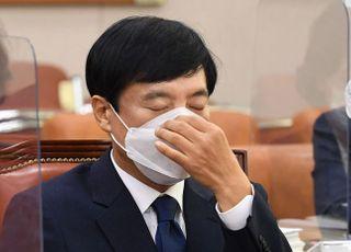 [국감2020] 유상범, '옵티머스 명단' 與 정치인 실명 공개