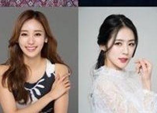 윤보미‧김민경‧신수지, MBC 예능 '마녀들' 출연 확정