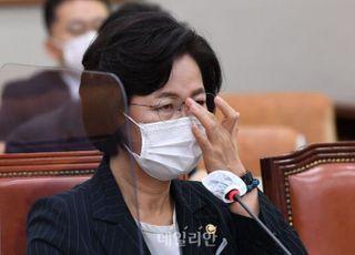 법무부, '라임 검사 술접대 의혹' 남부지검에 수사의뢰