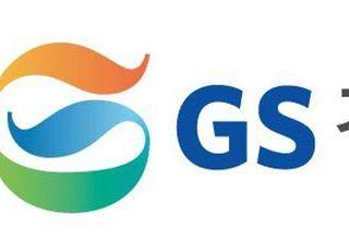 GS건설, 3분기 영업익 2100억…지난해 대비 11.7%↑