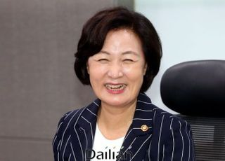 """국민의힘 """"추미애 수사지휘권 발동, 역사에 씻을 수 없는 오점으로 남을 것"""""""