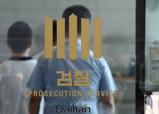 '인천 동급생 집단 성폭행' 중학생 2명에 최대 징역 10년 구형