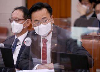 민주당, '동명이인 투자명단' 공개한 유상범 윤리위 제소