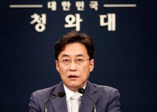 """靑 """"추미애 수사지휘권 행사 불가피""""…감사원 발표엔 말 아껴"""