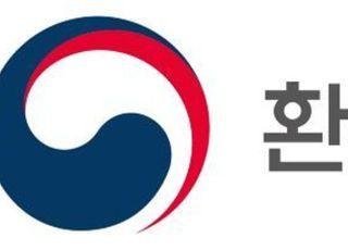 충남·부산·수원·성남 4개 지자체 환경교육도시 선정