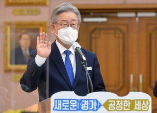 """[국감2020] 이재명 """"채동욱, 재판에 도움 된대서 만나…청탁 기억은 없다"""""""