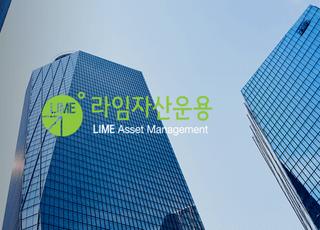 금감원 제재심, 라임자산운용 '등록 취소' 결정…최고 수위 제재