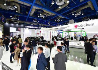 '인터배터리 2020' 개막…LG·삼성·SK 등 배터리 핵심기술 총망라