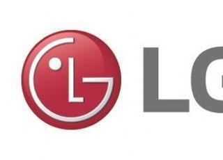 LG전자, 2020 한국 IR대상 우수상 수상