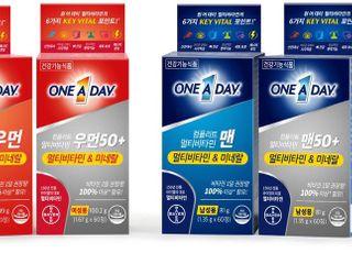 바이엘코리아, 미국 판매 1위 멀티비타민 '원어데이(ONE A DAY)' 국내 출시