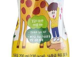 일동후디스, 영양 균형 맞춤 우유 '하이키드 킨더밀쉬' 출시