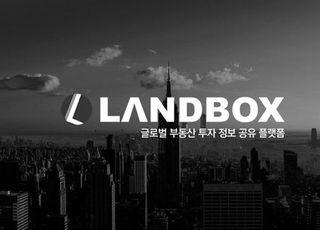 랜드박스, 비대면 부동산 경매 서비스 '랜드옥션' 알파 버전 공개